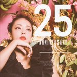 安室ちゃんデビュー25周年おめでとう🎉#安室奈美恵#安室奈美恵25th#25周年沖縄ライブnamie…