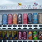 これぞ魔剤府天満宮w横田基地の自動販売機はエナドリの種類が豊富!