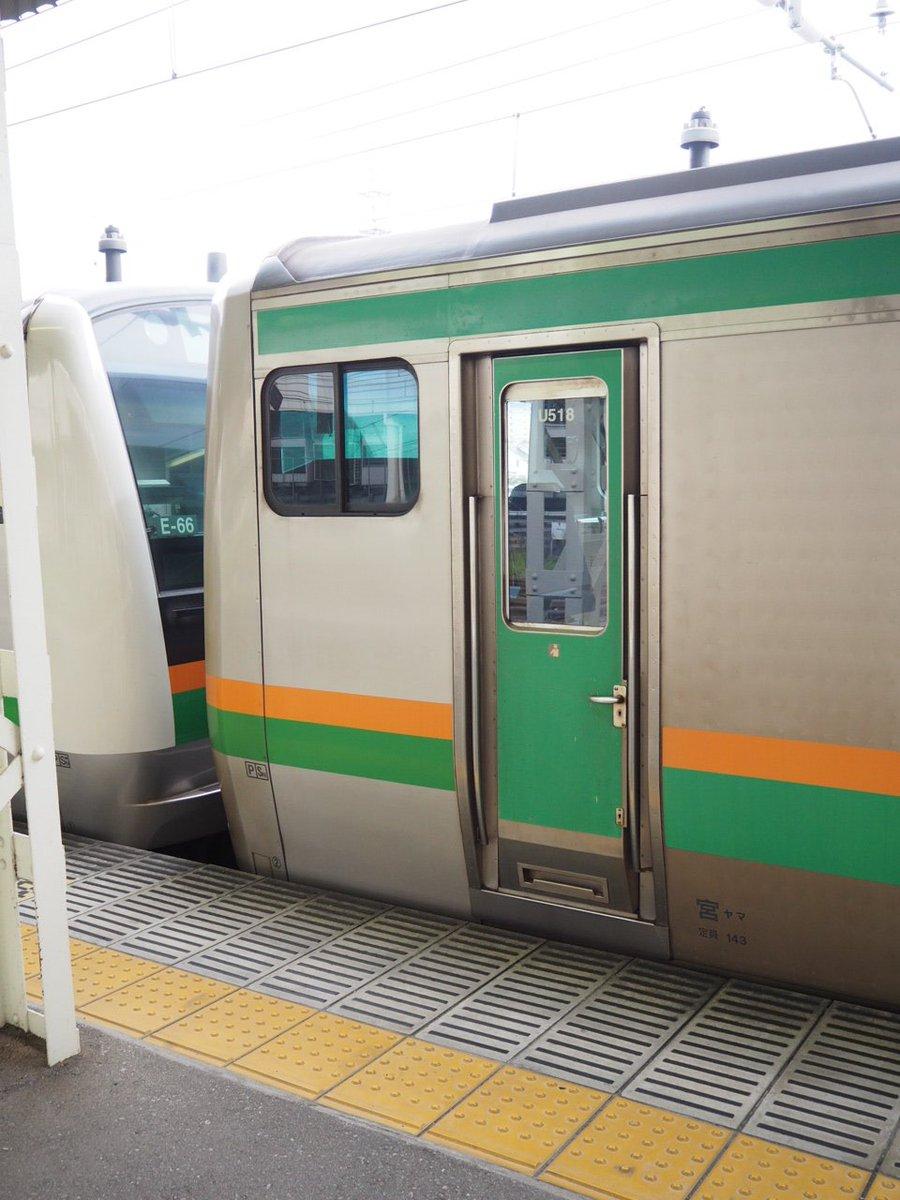 湘南 新宿 ライン 運用