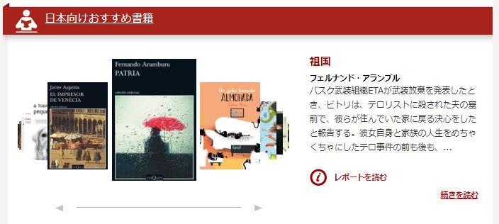 ミランフ洋書店 / Kazumi UNO on...