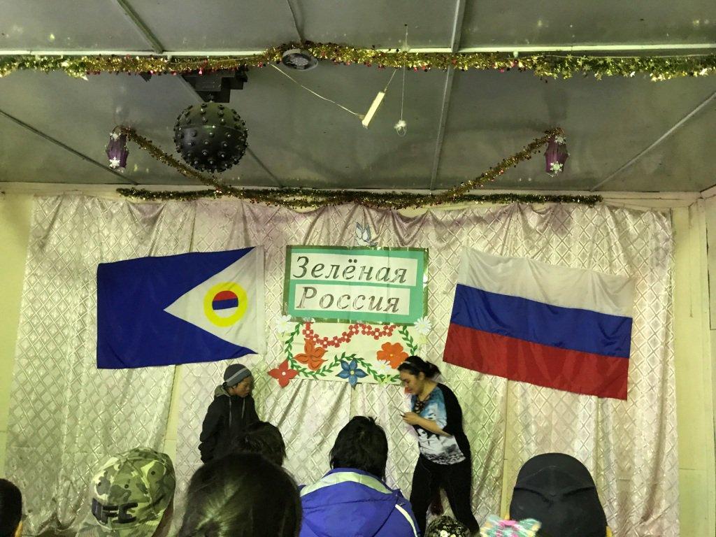 Всероссийский конкурс учитель года 2017