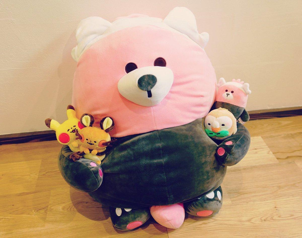 キテルグマを抱きしめても良し、キテルグマが抱きしめても良し、というふうにしたくてこの抱きクッションを…