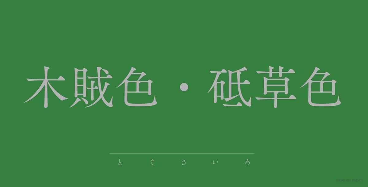 株式会社オノウエ印刷 on Twitte...