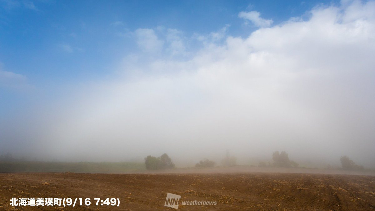 3連休初日の朝、北海道の美瑛の丘にレア現象と言われる「白虹(しろにじ)」が出現しました。 weath…