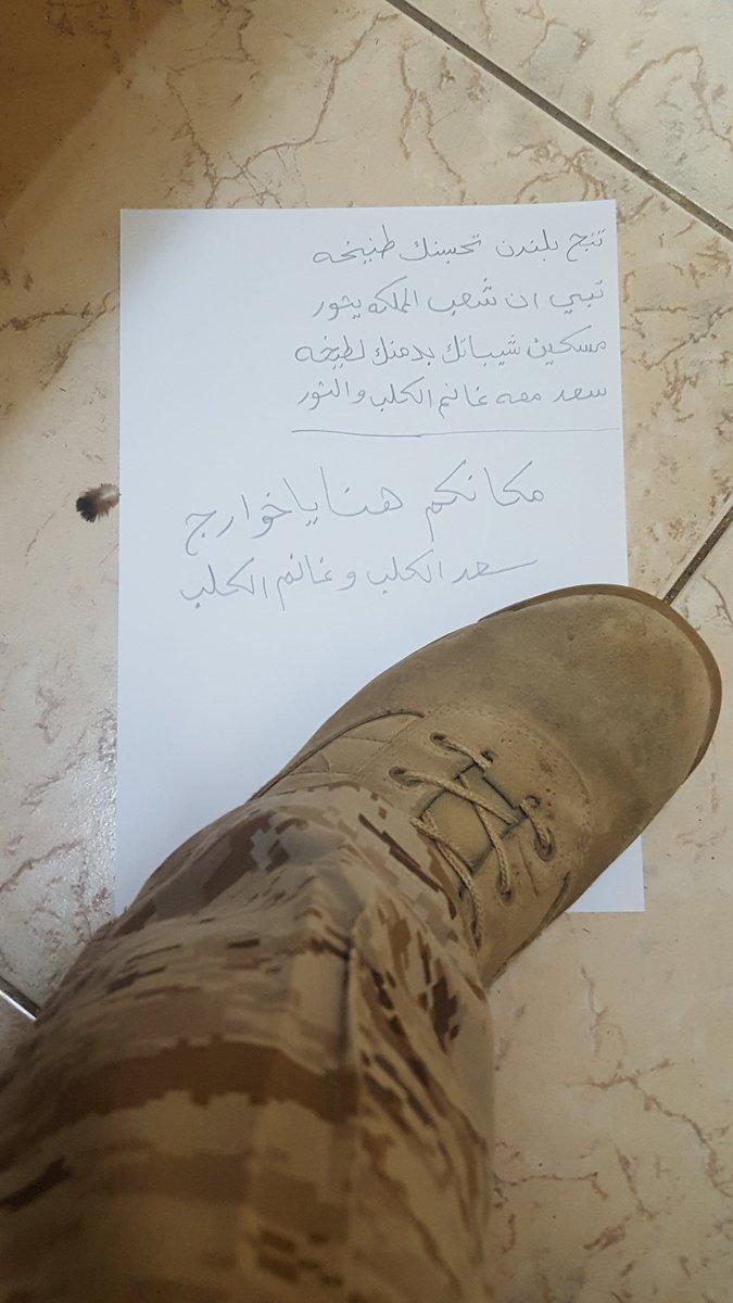 اللهم اشف كل مريض M0542119045 Twitter