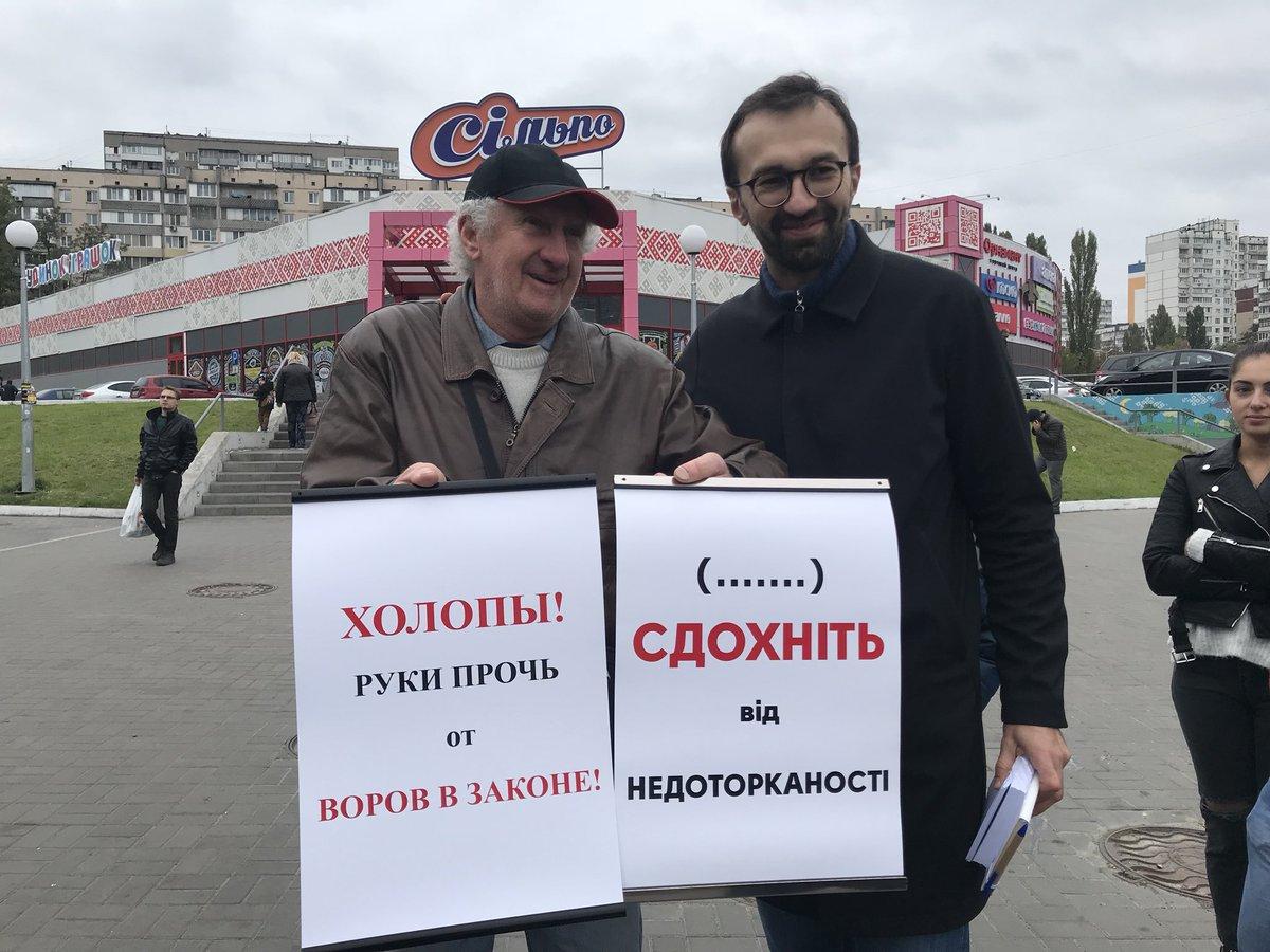 Саакашивили провел короткую встречу со сторонниками в Одессе, противники политика спровоцировали потасовку - Цензор.НЕТ 4105
