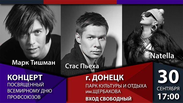 Бинарные опционы вход от 300 рублей