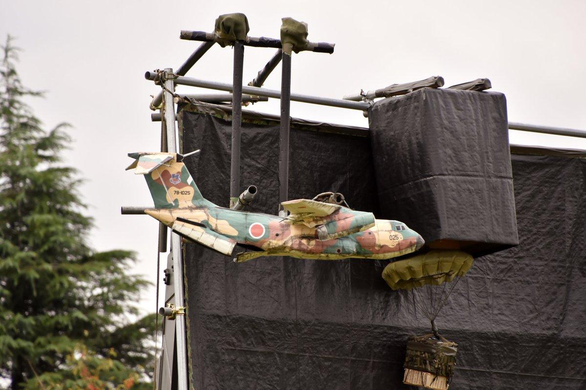 松戸駐屯地創立65周年記念行事にはC-1が飛来し、物料投下のデモンストレーションを行いましたW