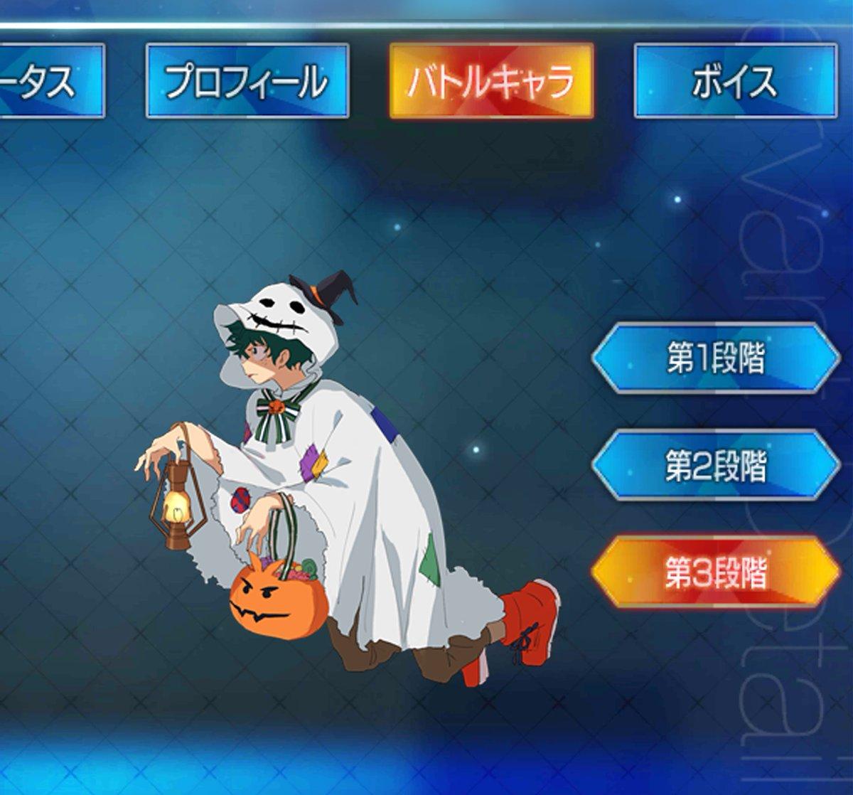 ヒロアカハロウィン衣装で軽率なFGOバトルキャラパロ