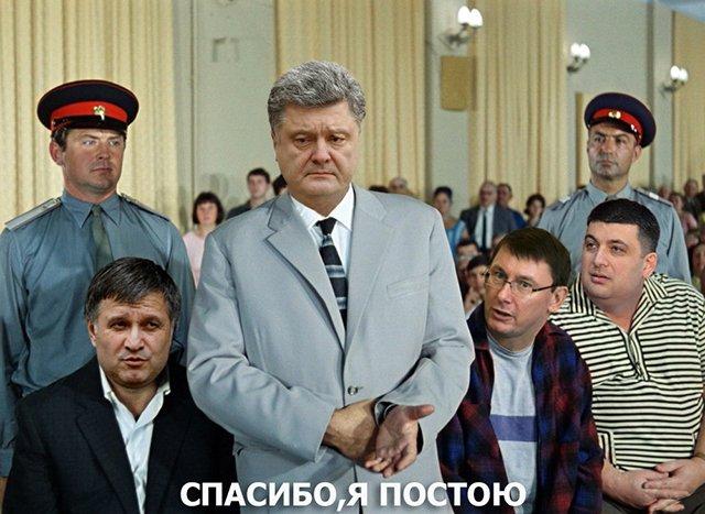 Установлен 41 человек, незаконно перешедший госграницу вместе с Саакашвили, - Госпогранслужба - Цензор.НЕТ 3380