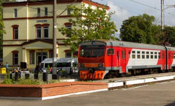 Расписание поездов москва керч