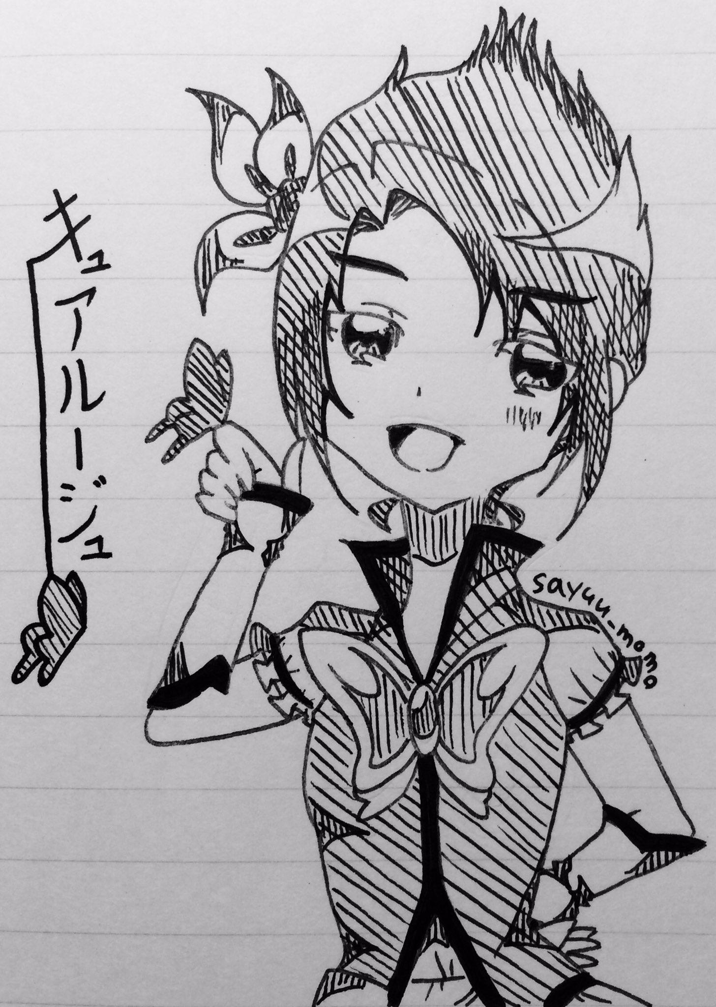 紗遊@セラミュ余韻 (@sayuu_momo)さんのイラスト