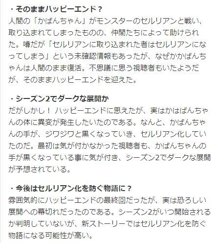 @todamasuo ここが書いてるこの記事。 フレンズさんが読めば、デマ記事だとわかるはず。 こんな記事信じるほうがおかしい。