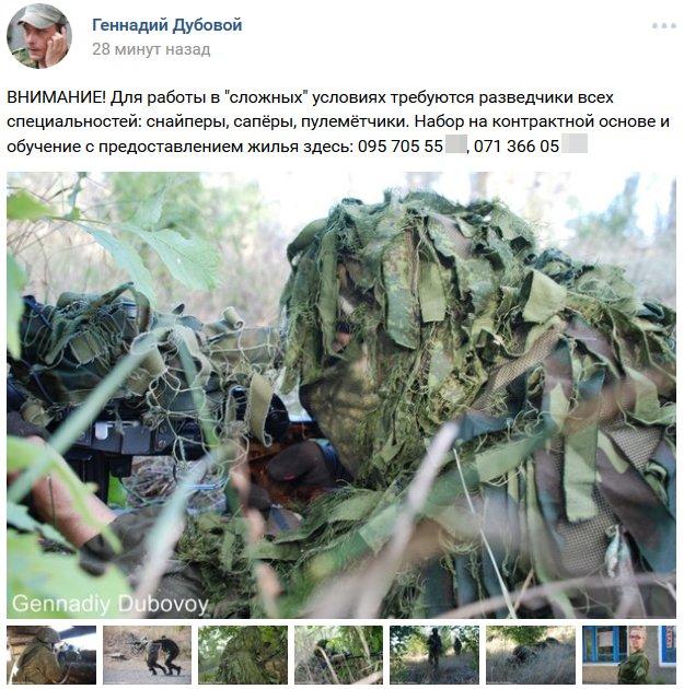 Во время учений в Запорожской области из-за неосторожного обращения с оружием погиб гражданский человек - Цензор.НЕТ 6564