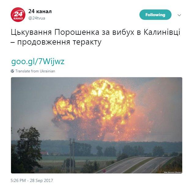 Украина подаст в суд на Россию за экологический вред от строительства Керченского моста, - Порошенко - Цензор.НЕТ 7683