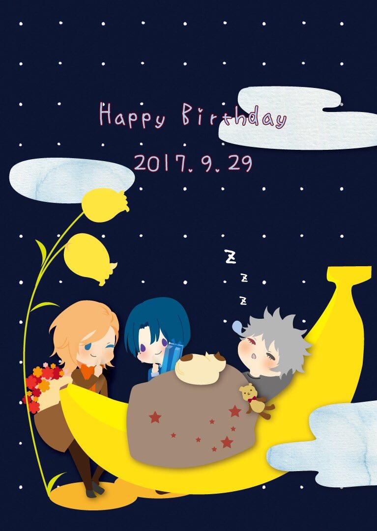 お誕生日おめでとうございます🎉🎁 いっぱい食べていっぱい寝て٩( 'ω' )و  #utapri_ranmaru_BD2017 #黒崎蘭丸生誕祭2017
