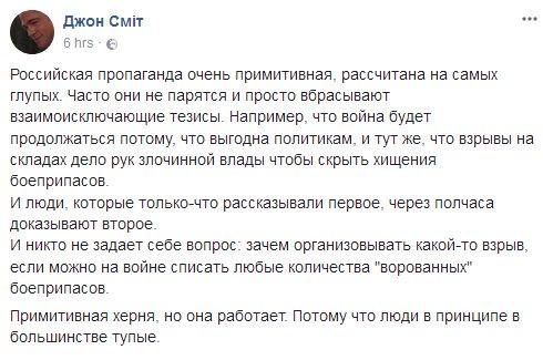 Все эвакуированные из Калиновки вернулись в свои дома, - Винницкая ОГА - Цензор.НЕТ 4551