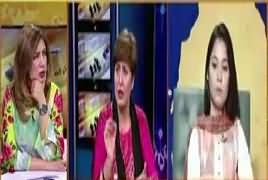 Hum Sub  – 28th September 2017 - Aaye Jalayein Soch Ka Dia thumbnail