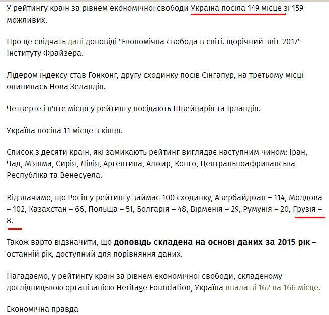 Готов поддержать специальную программу для развития зеленого туризма, - Порошенко - Цензор.НЕТ 7040