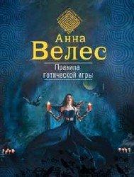 Скачать бесплатно книги на татарском