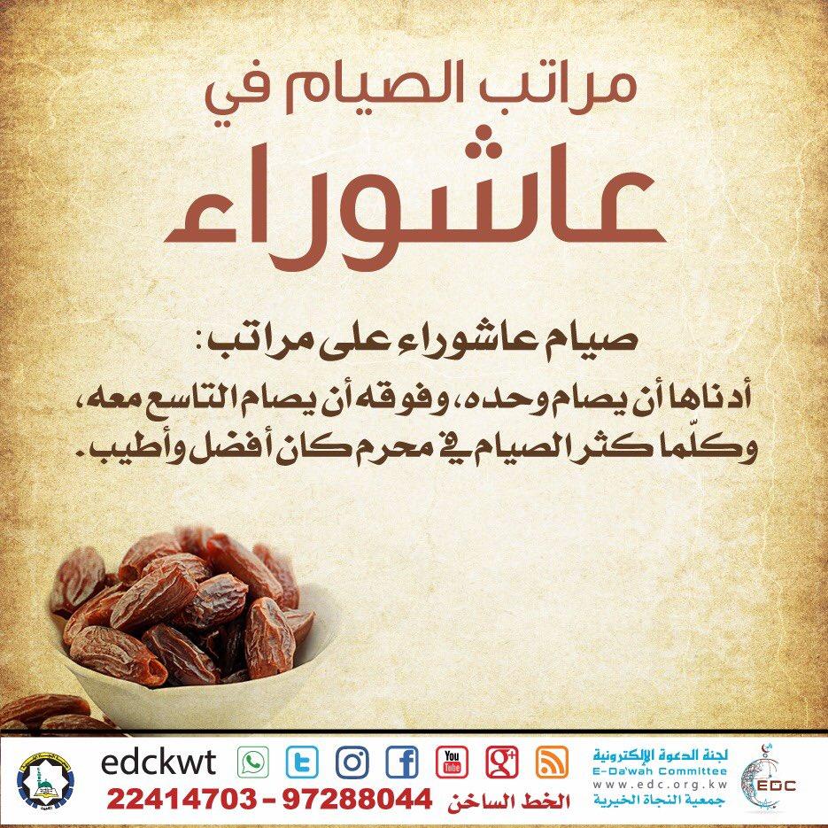 صلاح الدين الحمود on Twitter:
