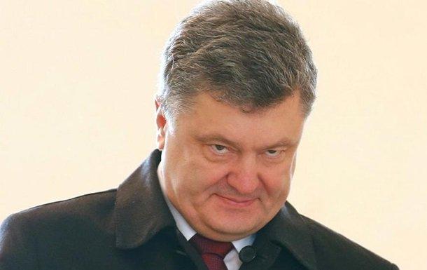 """""""Самопомич"""" требует от Порошенко немедленной отставки Муженко, Полторака и Матиоса, - заявление - Цензор.НЕТ 9543"""