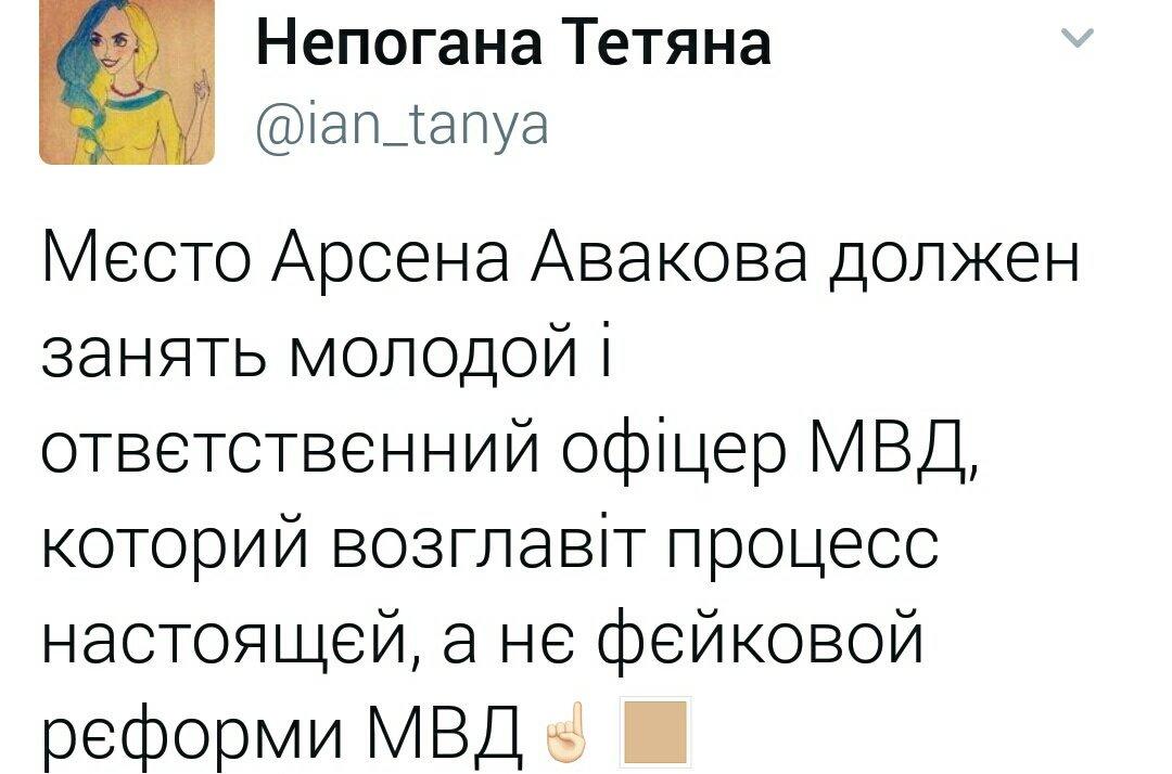 Заместитель главы Нацполиции Фацевич приходил в суд защищать двух подчиненных, подозреваемых в преступлениях на Майдане - Цензор.НЕТ 9706