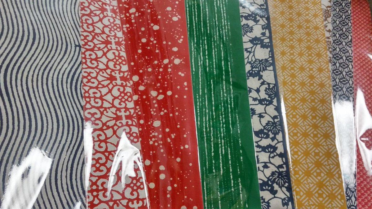 明日から9日まで西荻窪ギャラリーカドッコで開催のパピエフォレスタ レトロな和紙30種以上出品します