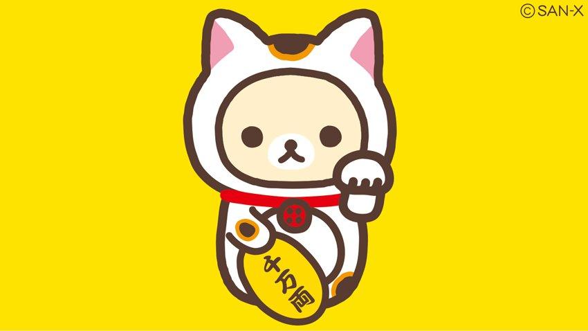 きょう9月29日は、招き猫の日  「くる(9)ふ(2)く(9)」来る福ですよ。  みなさんに、たくさん福がきますように✨ #招き猫の日