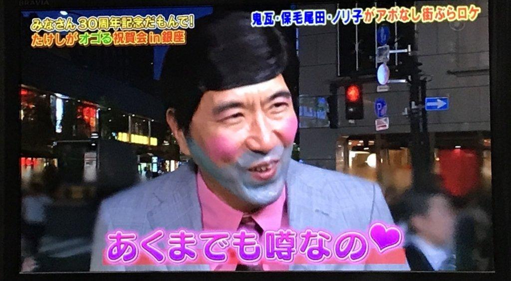 「保毛尾田保毛男」という負の遺産が2017年に復活してしまった - SOSHI BLOG (58 users)