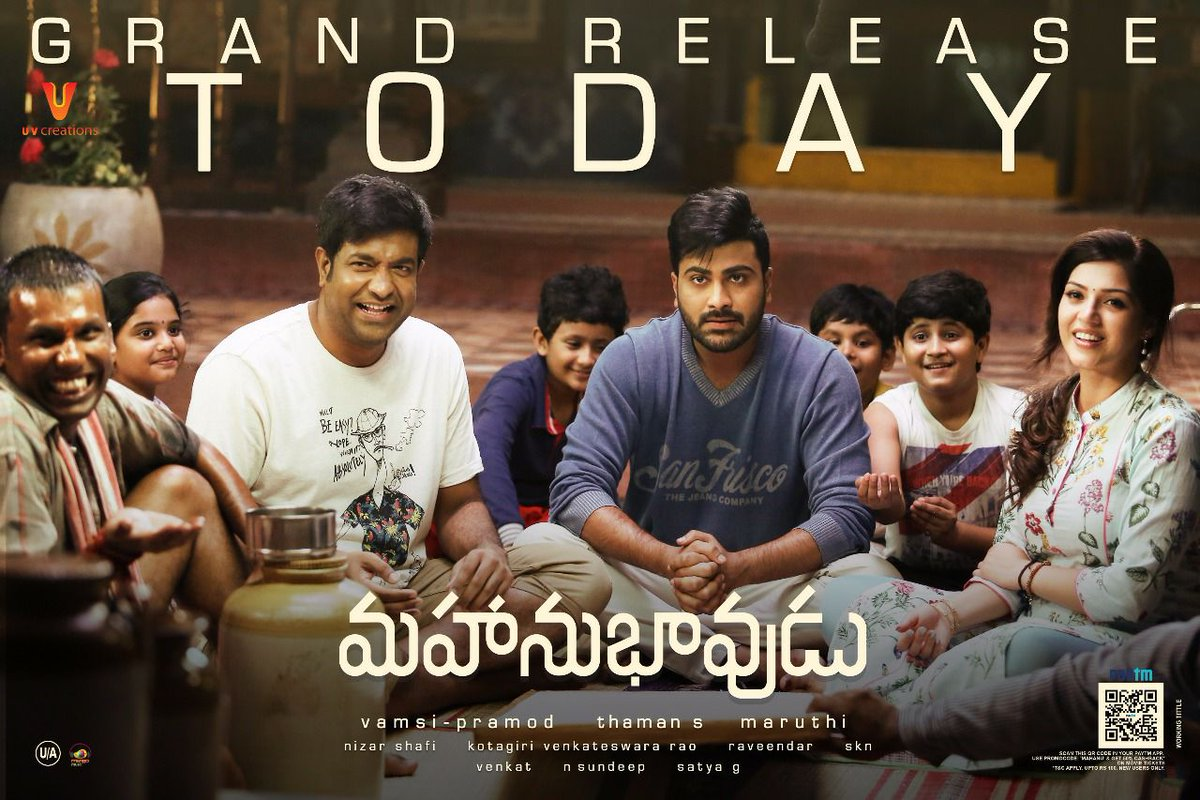 mahanubhavudu-movie-first-week-collections-sharwan