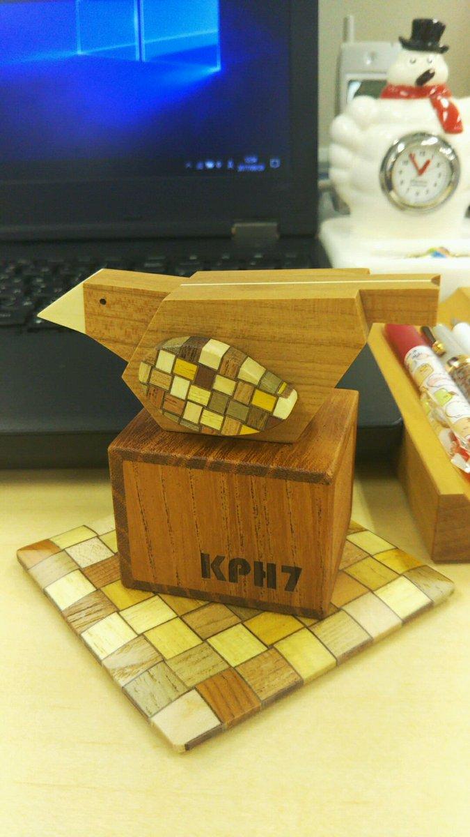 からくり箱の思い出にひたってる  #太田木工