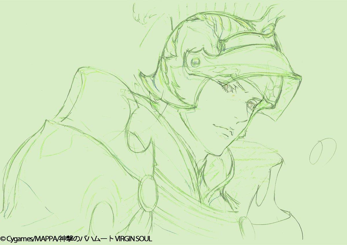 Shingeki no Bahamut: Virgin Soul (Rage of Bahamut : Virgin Soul) DK3cLGtVYAA8pYW