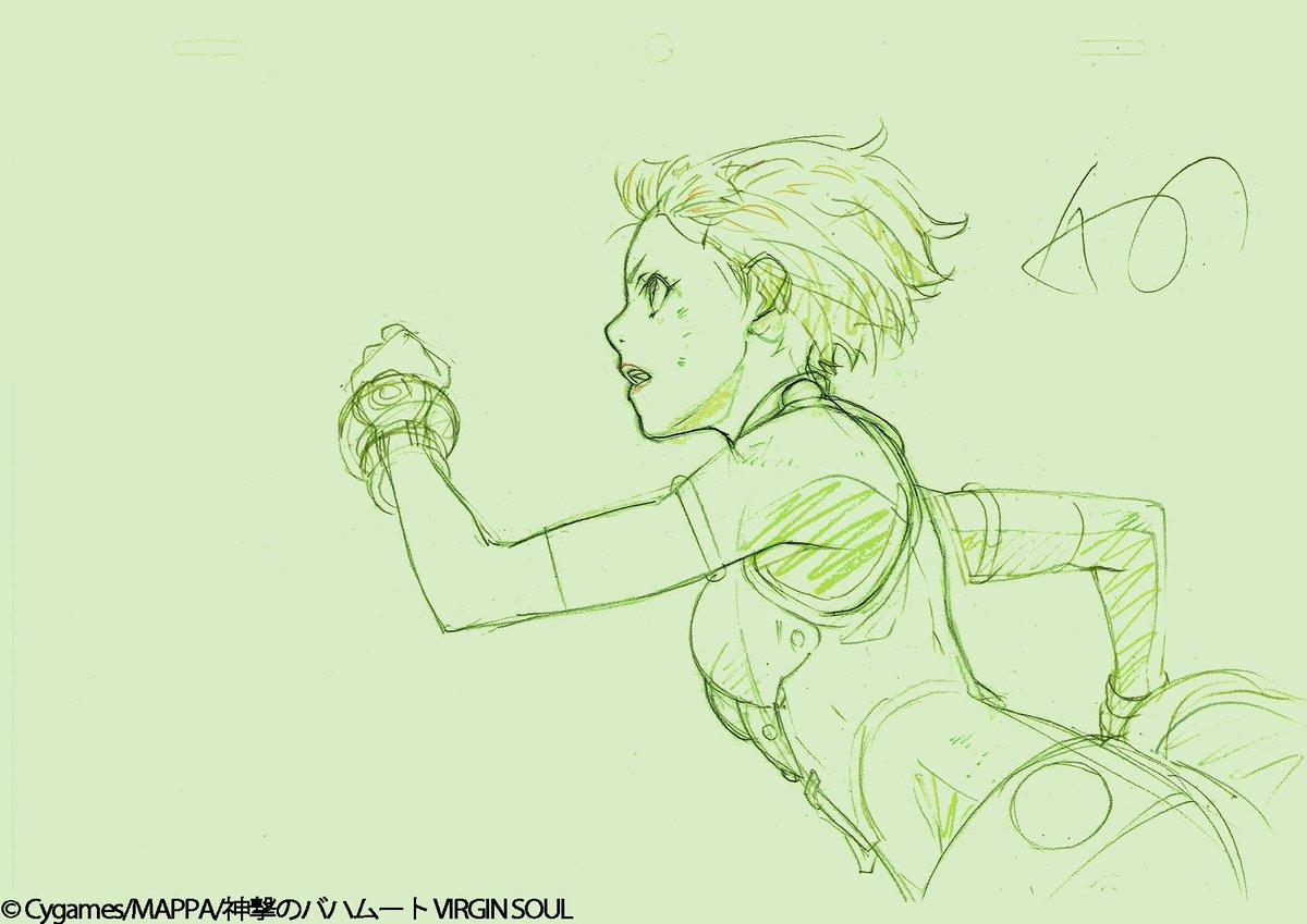 [Anime] Shingeki no Bahamut : Virgin Soul DK3cLrHV4AA90VR