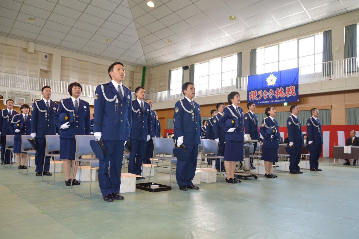 """佐賀県警察 on Twitter: """"【警察学校卒業式】 本日、初任科短期課程の ..."""