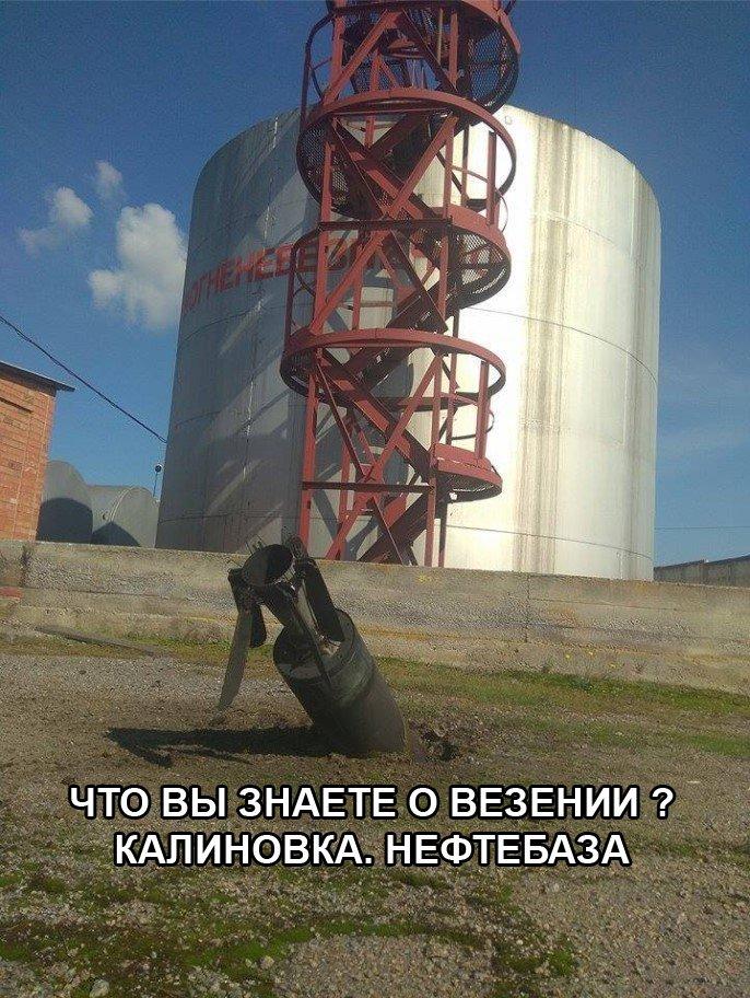 На складах в Калиновке наблюдается одиночная детонация боеприпасов. Пиротехники изъяли более 110 взрывоопасных предметов, - ГСЧС - Цензор.НЕТ 9041