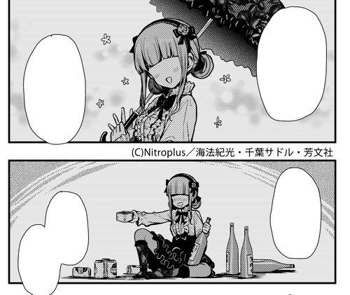 3[ さどる ]がっこうぐらし!最終巻\u0026画集発売中 on Twitter