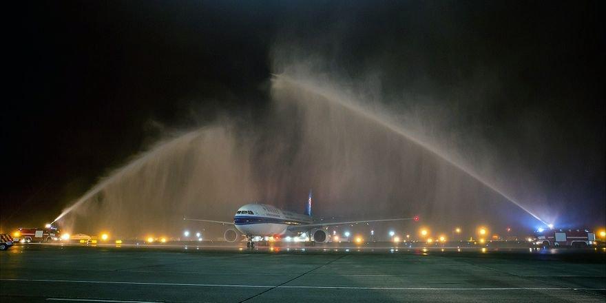 Airlines москва бургас