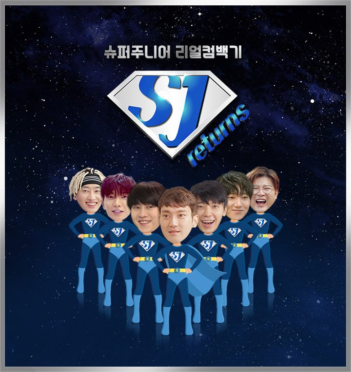 #SUPERJUNIOR has launched a new channel '#SJreturns' for their amazing comeback stories. 👉https://t.co/jvq7dJjLft