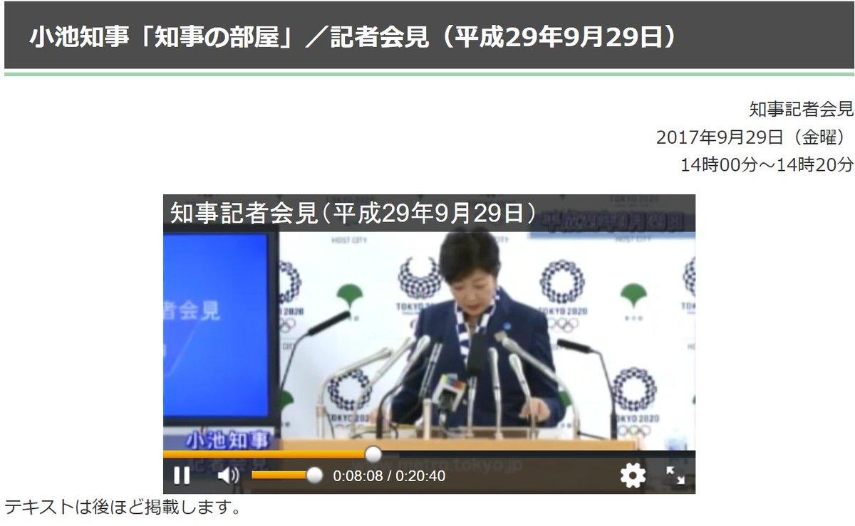 うわ、色々話題の現都知事が「コミケ」連呼している。  metro.tokyo.jp/tosei/governor… 2020年のコミケ、西棟と新設の南棟を会場として5月1日~5日までの5日間開催でという話。8分ちょっと前から。 うーん、やれないよりはずっといいのだろうけれど、これは大変だな…。