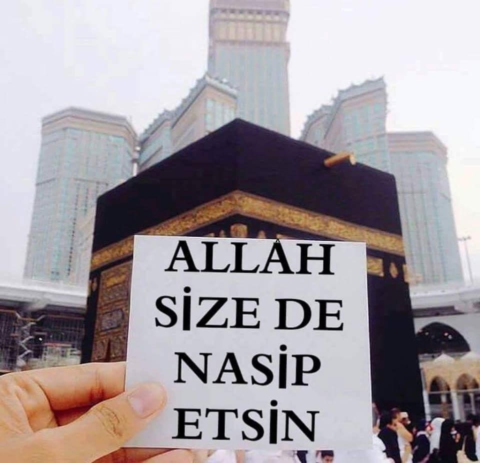 Открытка аллах къабул этсин, открытки февраля своими