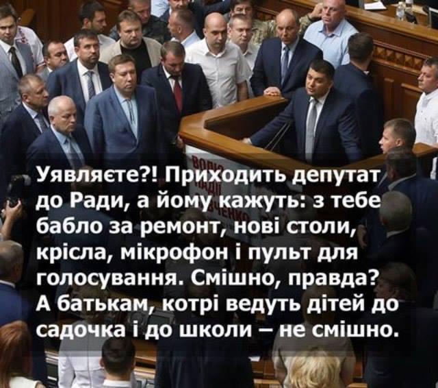 """""""Бюджет министерства самый маленький из всех"""", - Черныш требует больше денег для МинВОТ - Цензор.НЕТ 9609"""