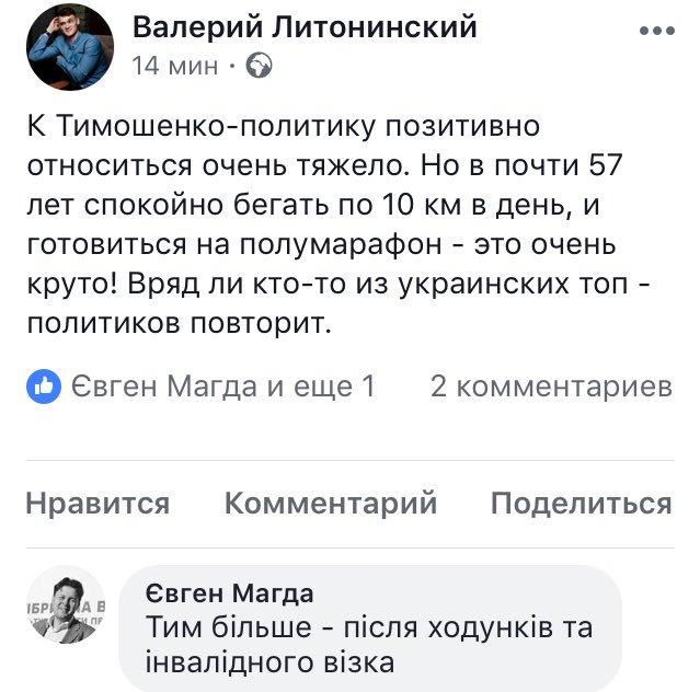 """""""Чего она на меня все время гонит?"""" - посол ЕС рассказал о жалобе Путина на Грибаускайте - Цензор.НЕТ 6098"""