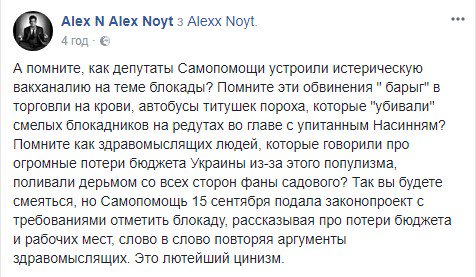 Оккупанты признали, что в Алчевске зреет бунт из-за остановки производства, - журналист Казанский - Цензор.НЕТ 705