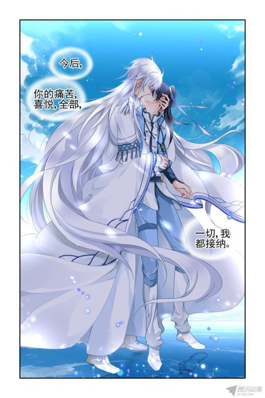 Kisses over the chapters. credits to 瓶子 http://m.ac.qq.com/comic/index/id/523194  … #Spiritpact #灵契 #SoulContractpic.twitter.com/lvjAbbsedA