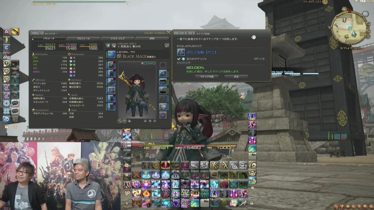 Letter from the Producer Live XXXIX - 4 1 Part 2 - FFXIV News