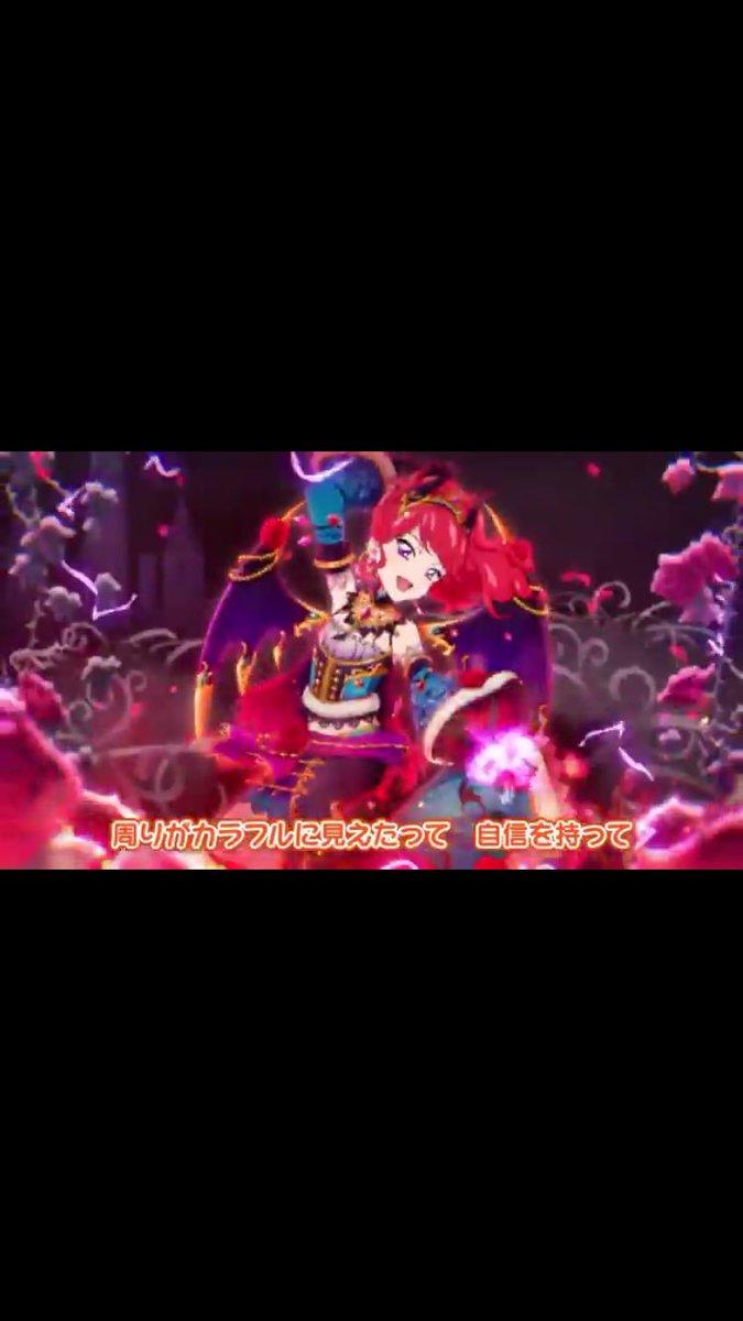 虹色アンコール素敵な曲🌈 PVの珠璃ちゃんが可愛すぎるよぉぉ♥️♥️♥️ 小悪魔じゅりちゃんきゅんきゅん! 何回も巻き戻して いっぱいスクショしちゃった! #フォトカツ #アイカツ!