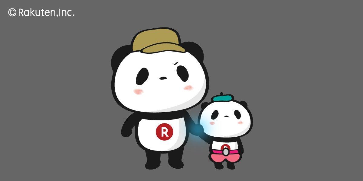 バルス!!!!!!!! #お買いものパンダ #天空の城ラピュタ #バルス