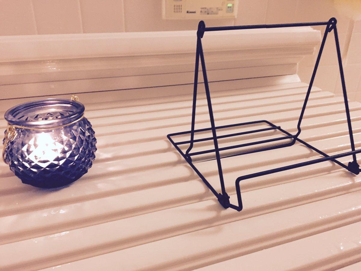 test ツイッターメディア - this is how to chill in tub?? #seria #flyingtiger  ???? 次はアロマオイル入れたらもっといいぞ?? https://t.co/Lw8PMk4c8C