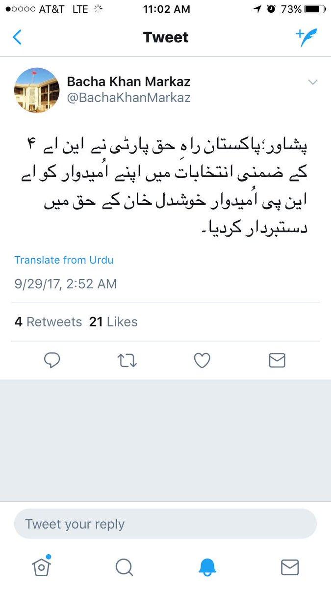 sipahesahaba hashtag on Twitter